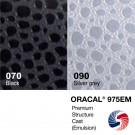 Пленка ОРАКАЛ 975EM-70 1.52х10м Emulsion (капли) черн.