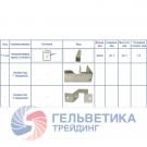 Уголок металлический для тюбинга (Г-образный)