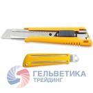Нож        OLFA 18мм (EXL) с выдвижным лезвием с автофиксатором