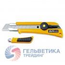Нож      OLFA 18мм (L-2) с выдвижным лезвием эргономичный с рез.накладками