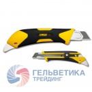 Нож OLFA   OL-L-5  ,двухкопм. корпус, трещот.фиксатор  18мм