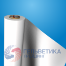 Пленка ОРАКАЛ 620-10 1.00х50м бел.гл.